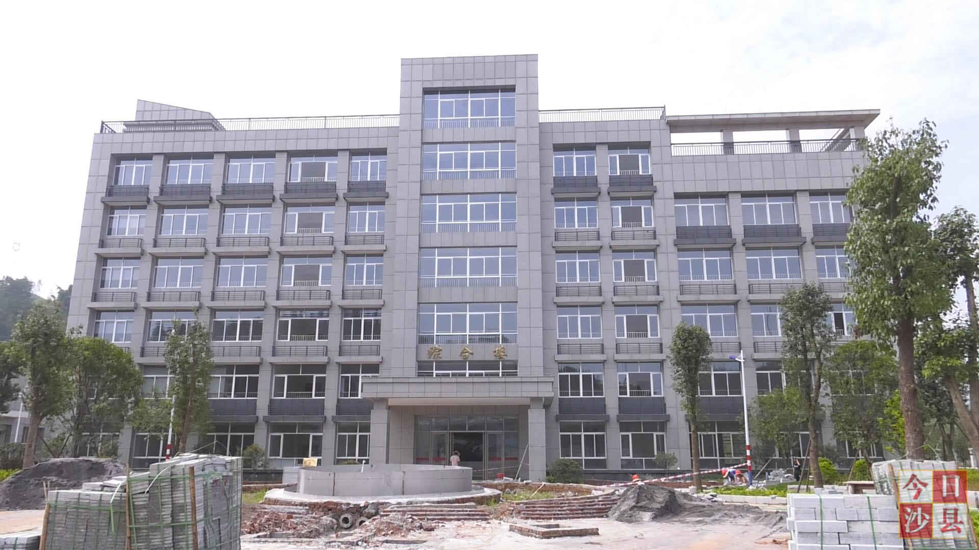 沙县城南水厂项目完成投资1.91亿元